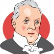 American president James Buchanan — 图库矢量图片 #64297405