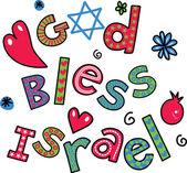 GOD BLESS ISRAEL. — Stock Vector
