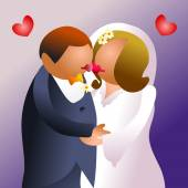 Bride and Groom About to Kiss — Stock Vector