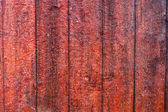 BG varnished boards 001 — Stock Photo