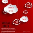 Clouds web design with discounts — Stock Vector #64751251