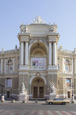 Odessa, Ukraine - July 26, 2015:The Odessa National Academic The — Stock Photo