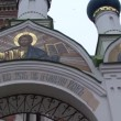 Domes and crosses on church Russia — Stock Video #69843757