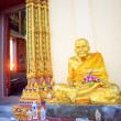 Buddhist Wat Plai Laem temple on Koh Samui island in Thailand. — Stock Photo #70620071