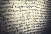 Indian Tibetan language calligraphy — Stock Photo