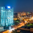 The rooftop view to the business-center at Kyiv city — Stock Photo #78795514