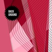 Background design for business — Cтоковый вектор