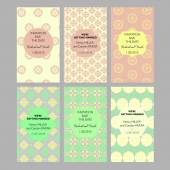 A collection of six designs cards. With geometric Asian floral p — Stock Vector