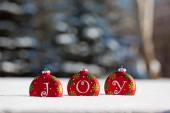 Christmas Joy — Stock Photo