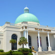 Palace Theatre, Myrtle Beach South Caolina — Stock Photo #65373139