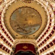Interiors of Teatro San Carlo, Naples opera, italy — Stock Photo #67237839