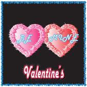 Be mine Valentines — Stock Vector