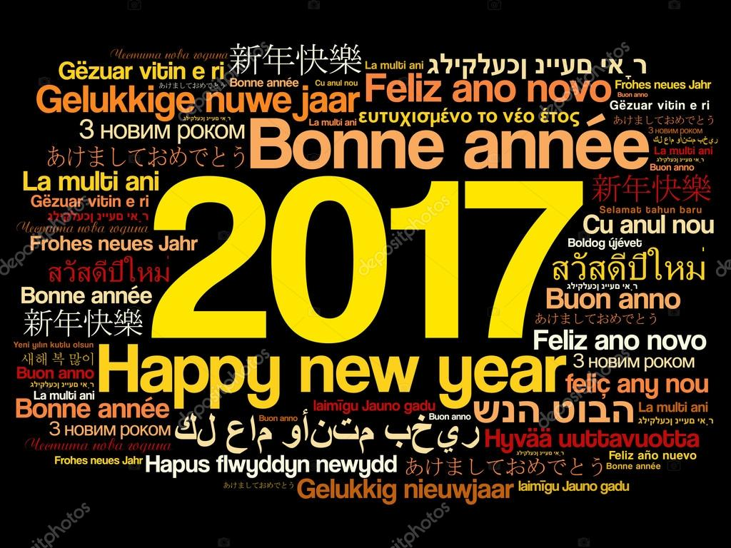 [Forum] Bonne année 2017 Depositphotos_123996160-stock-illustration-2017-happy-new-year-in