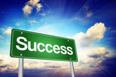 Success Green Road Sign, Business Concep — Stock Photo