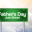 Father's Day Green Road Sign concep — Stock Photo #65780191