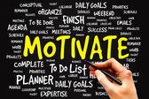 Motiveren — Stockfoto