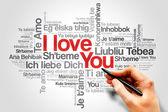 I Love You greeting card — Stock Photo
