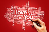 I Love You greeting card — Stock Photo