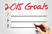 2015-doelstellingen — Stockfoto