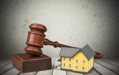 Auction, Law, House. — Stock Photo