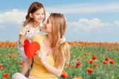 Mom, day, heart. — Stock Photo
