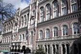 Nationalbank der ukraine — Stockfoto