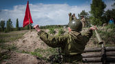 Training Centre of Armed Forces of Ukraine — Stock Photo