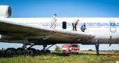 Nouzové přistání — Stock fotografie