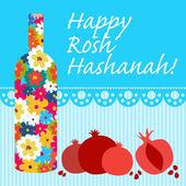 Jewish holiday card — Stock Vector