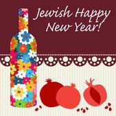 Jewish holiday card — Wektor stockowy