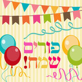 Jewish holiday Purim background — Stock Vector