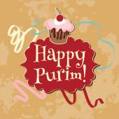 Jewish holiday Purim — Stock vektor