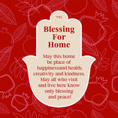 Blessing for home on floral background — Stock Vector