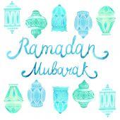 Watercolor Ramadan card — Cтоковый вектор