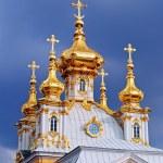 Church housing of the Grand Palace, Peterhof — Stock Photo #70138231