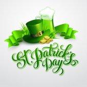 St. Patrick's Day poster — 图库矢量图片