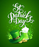 St. Patrick's Day poster. Vector illustration — Stock Vector