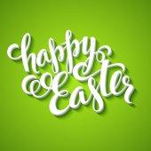 Title Happy Easter. Hand  drawn lettering — Stok Vektör