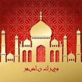 Ramadan greetings background. Ramadan Kareem — Stock Vector