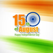 Creative Indian Independence Day concept. Vector illustration — Stock Vector