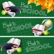 Set of back to school banners. Vector illustration — Stock Vector #79023054