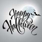 Happy halloween meddelande design bakgrund. vektor illustration — Stockvektor