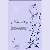 I Am Sorry vector lettering in abstract style, place for text — Stock Vector
