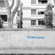 Buongiorno! Good morning Pisa, Italy, World - a blue written full of optimism and kindness really painted on a wall of a city street, on rugged black and white background — Stock Photo #73636021