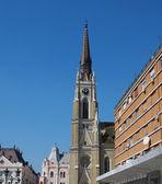 Center of Novi Sad — Stock Photo