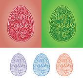 Hand drawing Easter egg — Stockvector