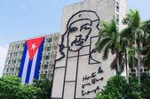 Plaza revolucion — Stock Photo