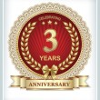Anniversary card for 15 years — Stock Vector #72136439
