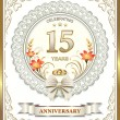 Anniversary card for 15 years — Stock Vector #72136475