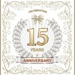 Anniversary card background — Stock Vector #72754439